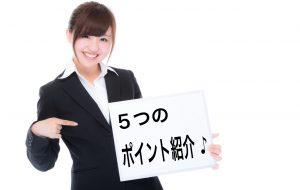 ドラテク 練習 ポイント紹介